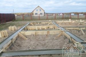 29) Заливка бетона