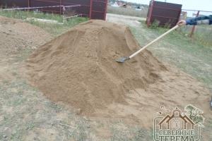 7) Песок для подушки фундамента